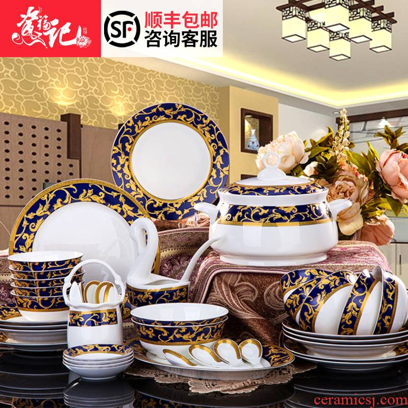Bowls of ipads plate tableware suit gifts hotel table dishes European tableware tableware suit to use of household composition