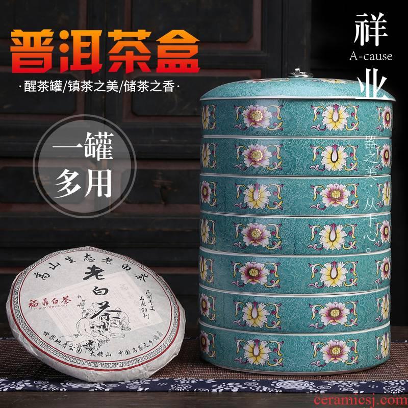 Auspicious industry puer tea boxes, tea cake tin, the seventh, peulthai the large Chinese wind ceramic tea warehouse receive a case and tea, tea pot