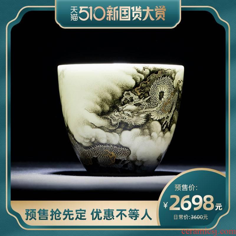 "Holy big ceramic kung fu teacups hand - made color ink paint ""hidden dragon master cup sample tea cup of jingdezhen tea service"