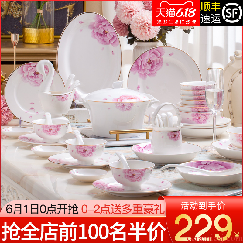 Tende ipads porcelain tableware suit dishes dishes suit household contracted Europe type jingdezhen ceramics eat bread and butter plate