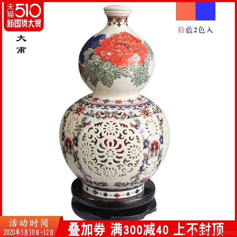 Jingdezhen ceramic bottle hip collect bottles of 500 ml bottle gourd decorative furnishing articles empty bottles of liquor bottles