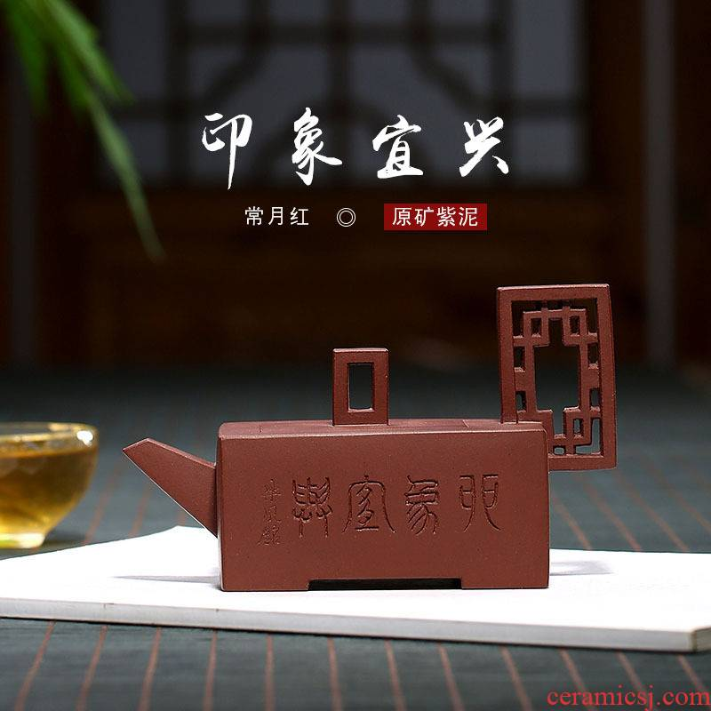 Undressed ore purple clay impression yixing it chorale ink pure manual, red teapot tea quality goods gifts custom