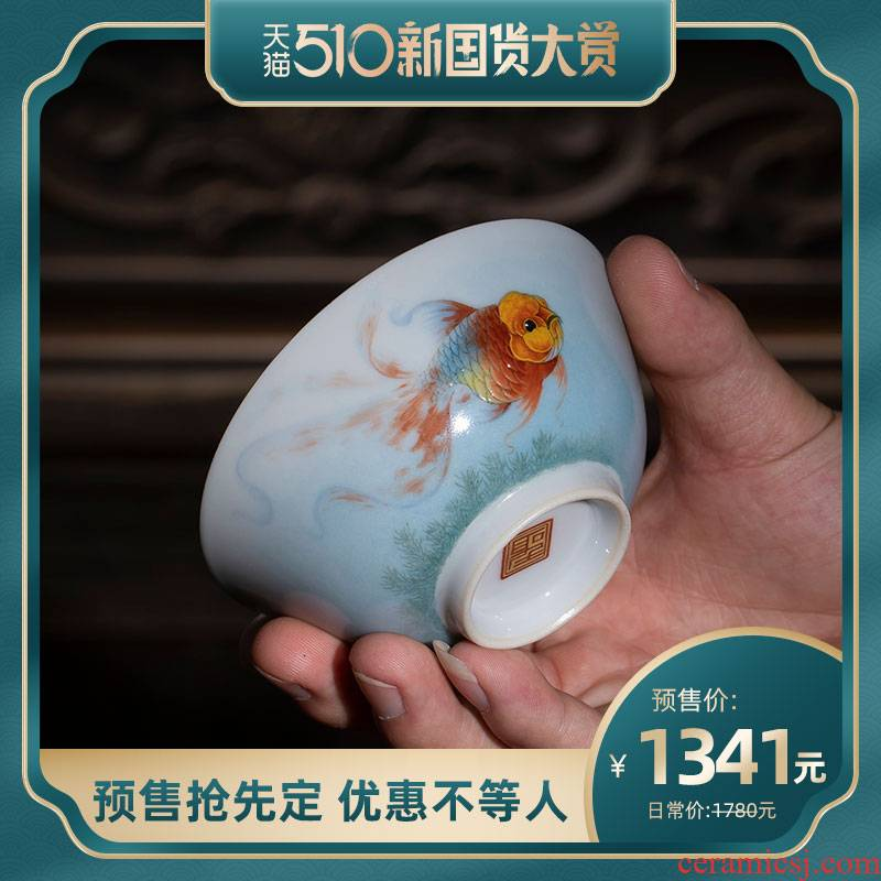 Santa teacups hand - made ceramic kungfu colored enamel fish every year masters cup sample tea cup manual of jingdezhen tea service