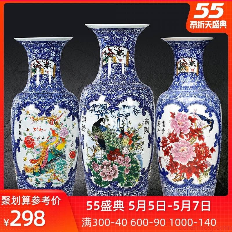 Landing a large vase furnishing articles blue and white porcelain of jingdezhen ceramics flower arranging a new modern home decoration in the living room
