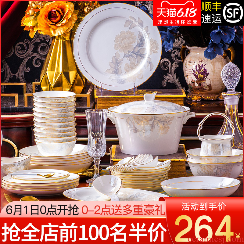European ipads bowls disc suit household contracted jingdezhen ceramic tableware suit creative light key-2 luxury bowl dish combination