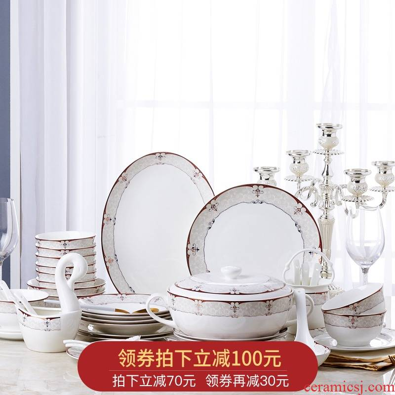 Orange leaf ipads porcelain tableware dishes suit household European dishes chopsticks combination of jingdezhen ceramics ballot