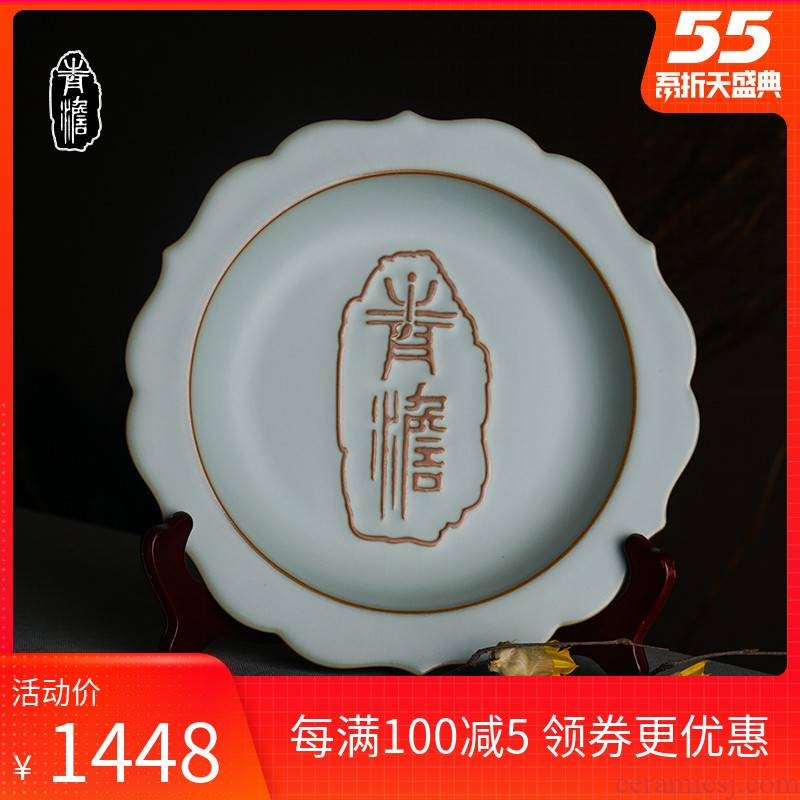 Your up drying units bearing retro day cyan porcelain pot tea tray retainer jingdezhen porcelain slice open a pot of tea to keep