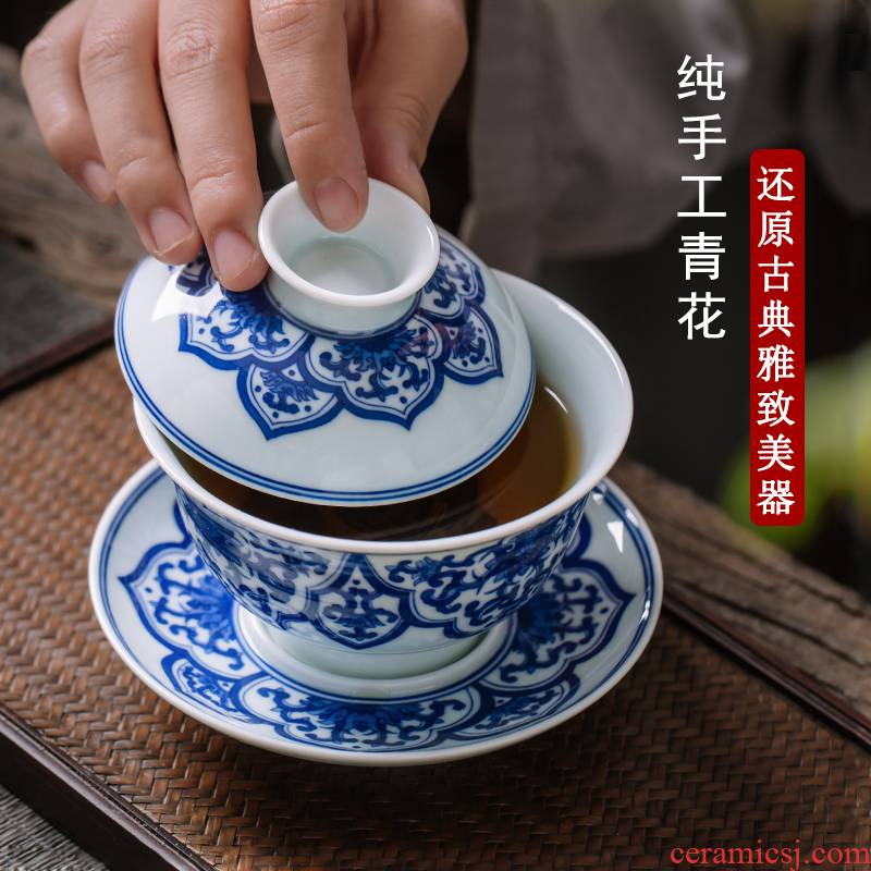 Pure manual tureen of blue and white porcelain cup three only a single large tea bowl of jingdezhen hand - made ceramic kung fu tea set