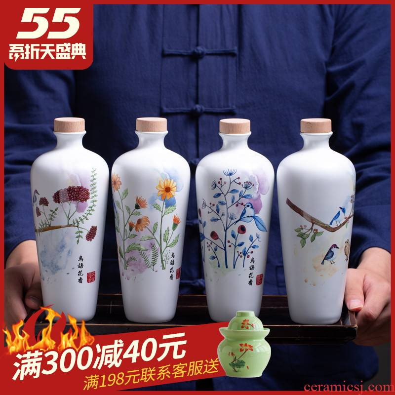 Jingdezhen ceramic bottle 1 catty pack jar creative decoration of Chinese style hip sealed empty bottles of liquor bottles of household