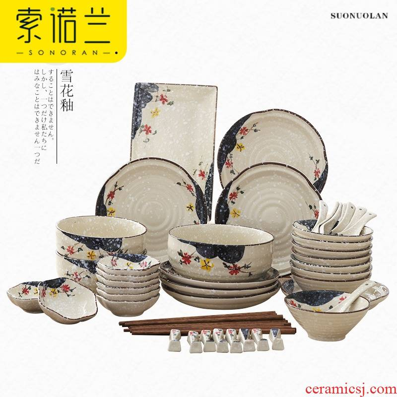 Japanese ceramics tableware suit snow glaze porcelain household 38 head 50 bowls plates suit Japanese dishes