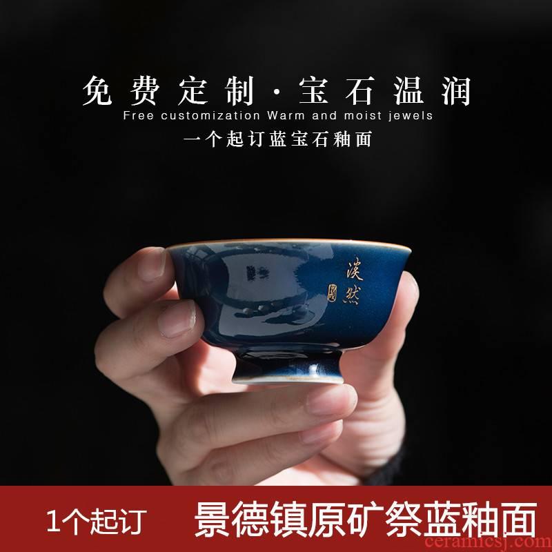 Poly real view jingdezhen manual lettering noggin sapphire blue glaze custom sample tea cup ceramic kung fu tea tea set