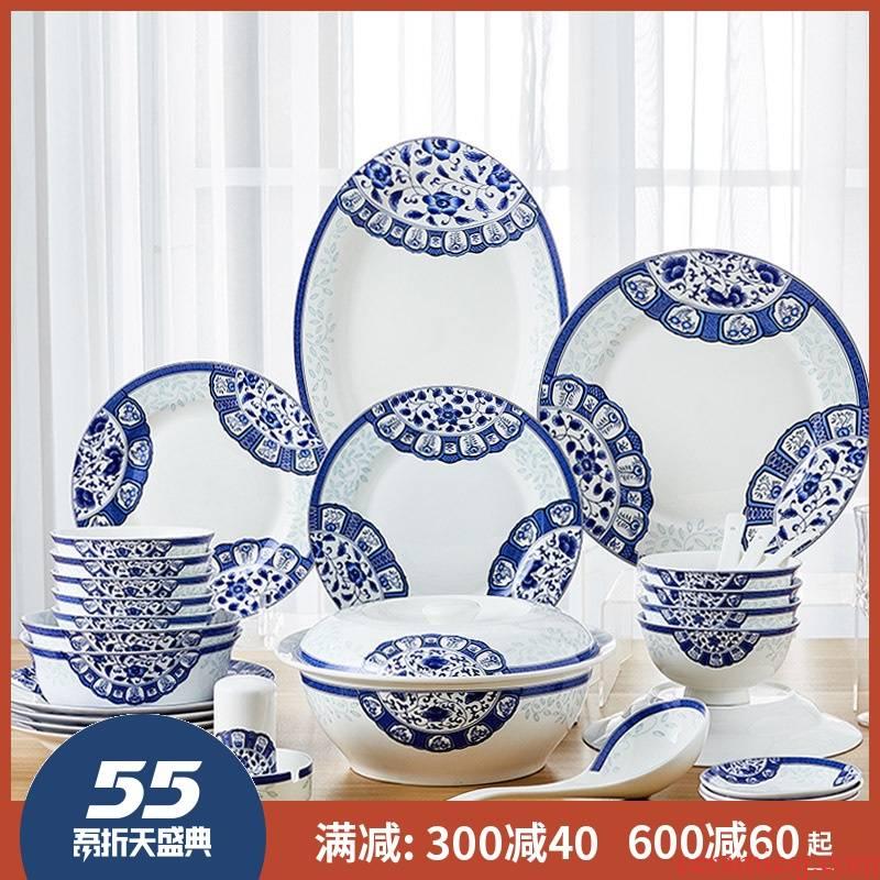 The dishes suit ipads porcelain tableware suit blue and white porcelain bowls set bowl plate combination eat bowl household ceramic bowl
