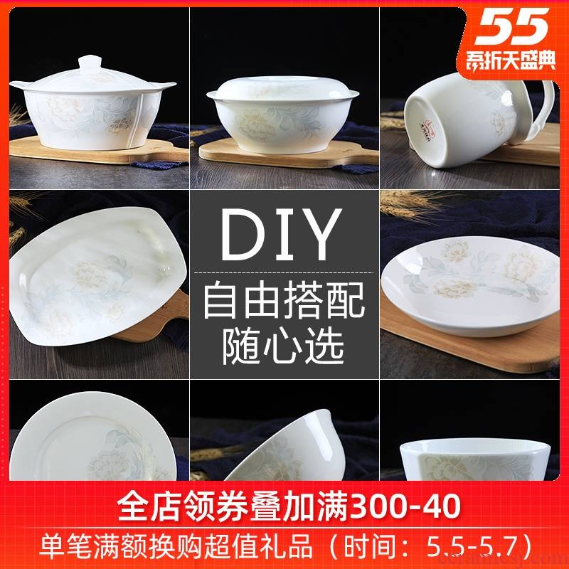 Jingdezhen ceramics from home dishes suit ipads porcelain pot dish combination supporting Chinese style rainbow such as bowl bowl soup bowl