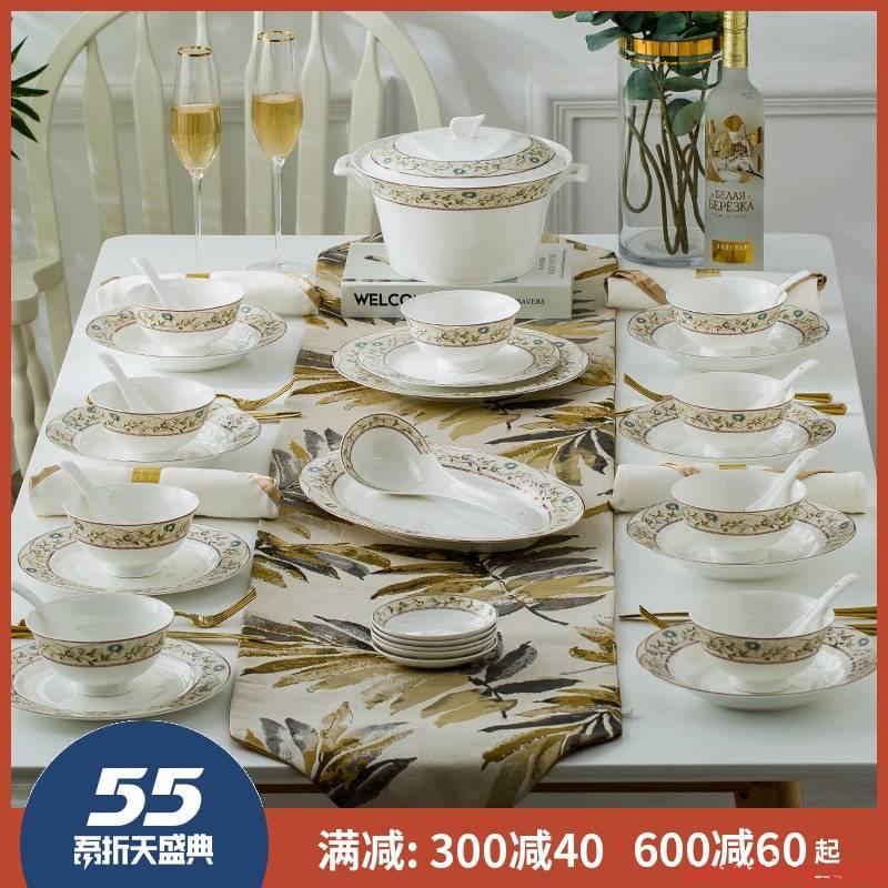 High dishes suit 56 skull jingdezhen porcelain tableware ceramics ten bowl dish plate household composition