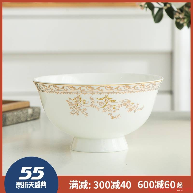 5 inch bowl of jingdezhen prevent hot bowl of rice bowls ceramic bowl to eat 6 inches tall foot creative rainbow such use ipads bowls of household