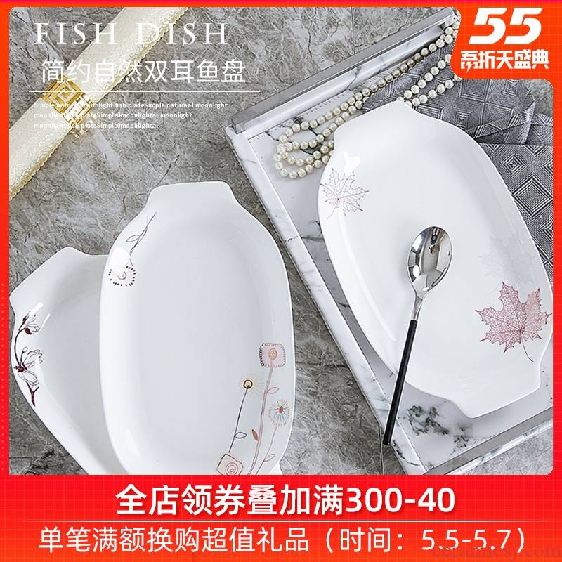 Ceramic plate with continental breakfast plate jingdezhen porcelain tableware household fish ipads plate ears rectangle 0