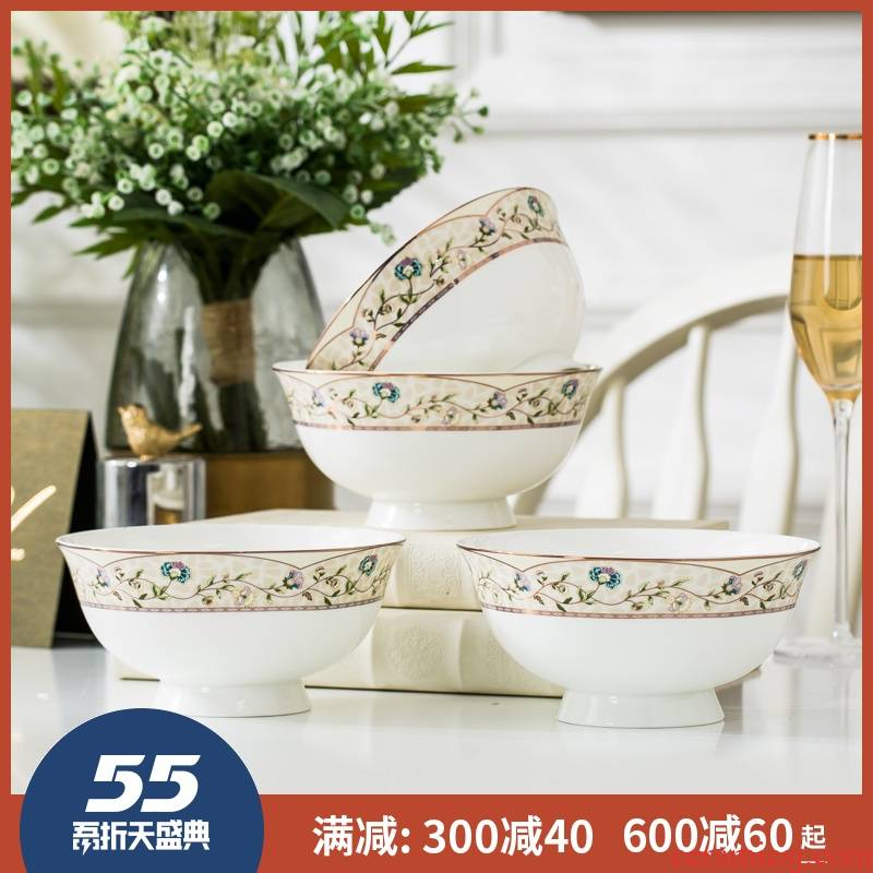 Four pack 】 【 6 inches tall bowl of jingdezhen ceramic bowl prevent hot mercifully rainbow such use ipads porcelain tableware large rice bowls
