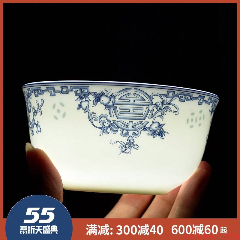 Birthday celebration ipads China life of bowl to eat bread and butter of jingdezhen blue and white glair ceramic bowl bowl bowl custom bowl of long life