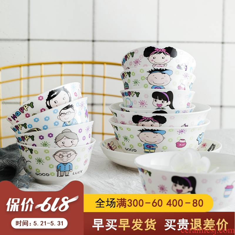 Parents and children tableware household express cartoon bowl of a family of four with three ceramic bowl rainbow such as bowl in a single family