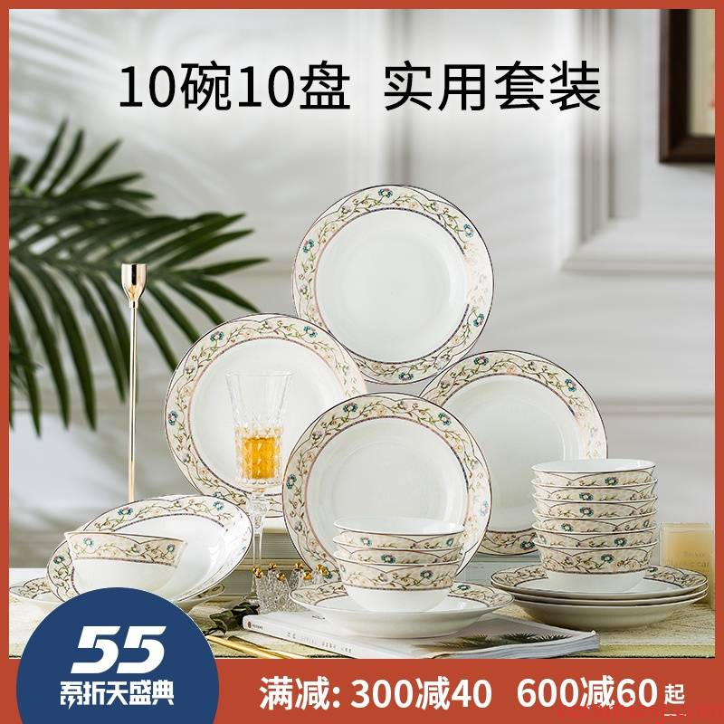 Eat dishes suit sets of household contracted ten bowl dish bowl plate of jingdezhen ceramic composite ceramics tableware