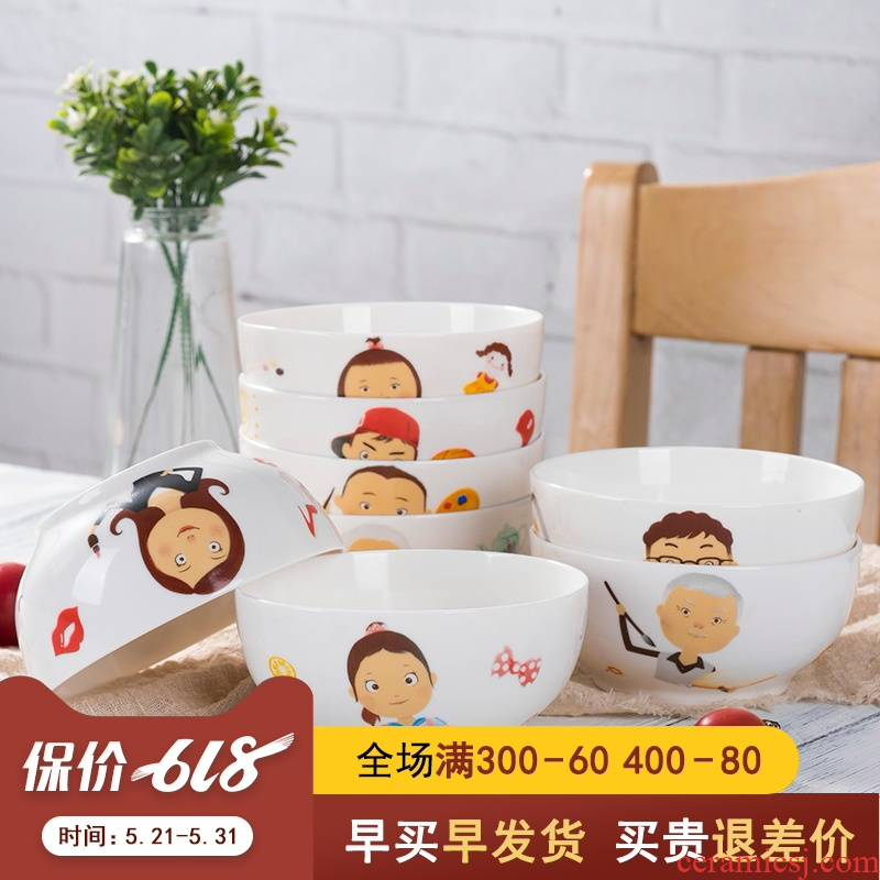 The Parent - child ceramic creative cartoon bowl dish grandpa grandma father mother family creative suite for the family
