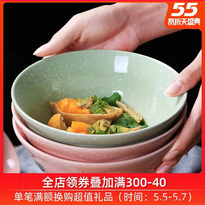 Jingdezhen ceramics for household jobs 5 inches large bowl of creative contracted rainbow such as bowl bowl Japanese dishes