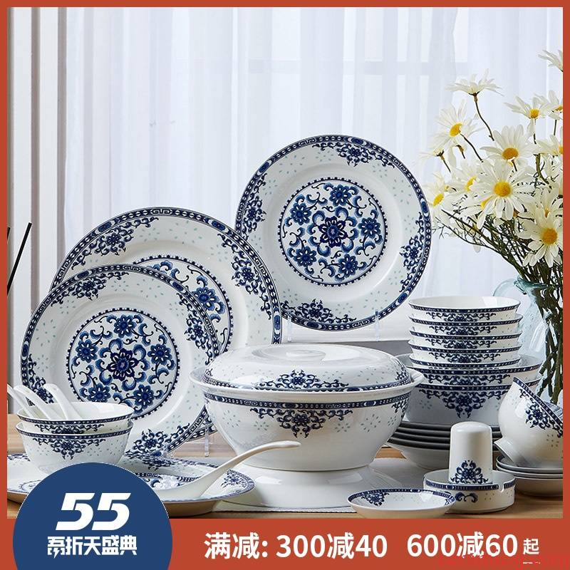 Dishes suit of jingdezhen blue and white porcelain tableware set ten bowl dish in huai composite ceramic household to eat bread and butter
