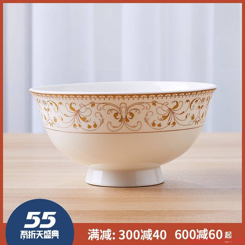 Jingdezhen 4.5 inches tall bowl of rice bowls 6 inch creative home eat rice bowl mercifully rainbow such use ipads heat - trapping ceramic bowl