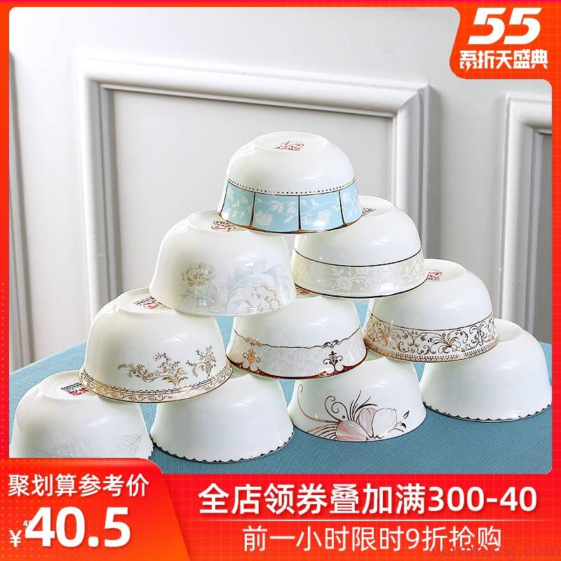 Jingdezhen ceramic plate suit household contracted 10 only to eat the rice bowls Korean ipads porcelain tableware products to 4.5 inches