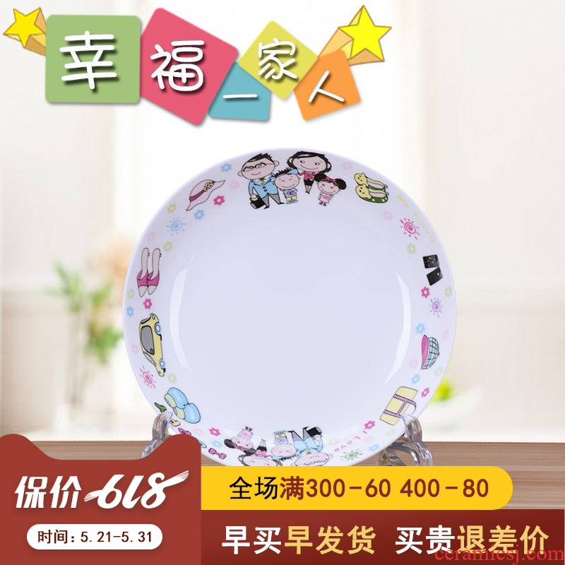 The Parent - child ceramic plate suit a family of four lovely dinner plate creative household food dish cartoon individual fish dish plate