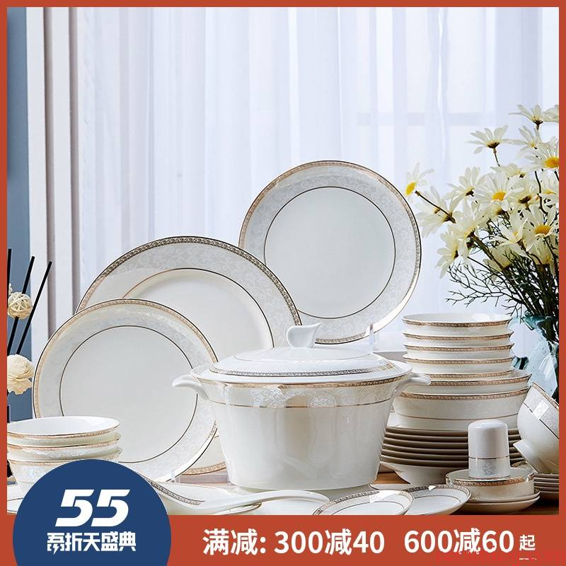 The dishes dresses combination of jingdezhen ceramic bowl dish bowl catalog ipads porcelain tableware suit to eat bread and butter of household contracted