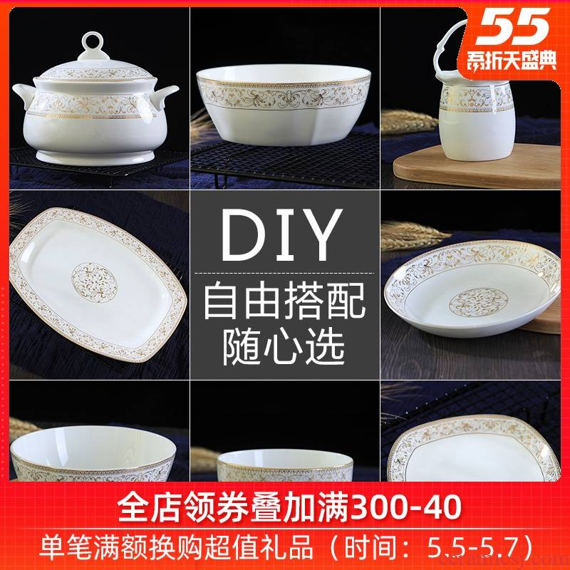 Ipads bowls plate of combination of Chinese style household utensils of jingdezhen ceramics rainbow such as bowl bowl bowl pot dishes suit
