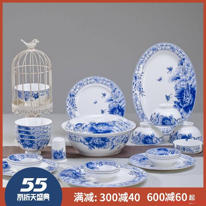 Suit 56 skull jingdezhen porcelain tableware Suit tall bowl bowl of blue and white porcelain plate ceramics glair household