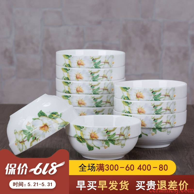 10 only 4.5/5 of an inch bowl set bowls of rice bowl eat Korean household ceramic bowl for microwave oven