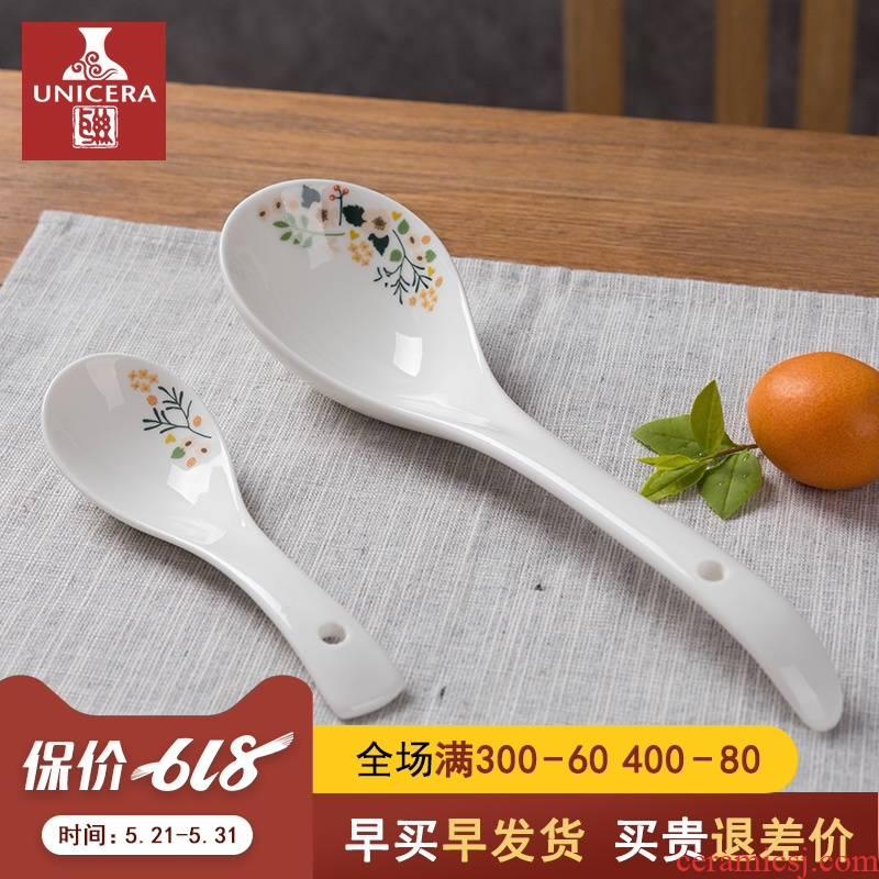 Jingdezhen ceramic spoon household ultimately responds soup spoon, creative small spoon ipads porcelain long handle size spoon, ladle