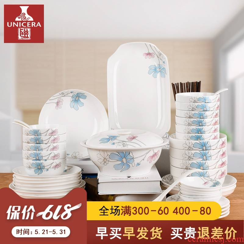 Jingdezhen tableware 10 Chinese dishes dishes chopsticks sets of household eat bowl ceramic creative move porcelain