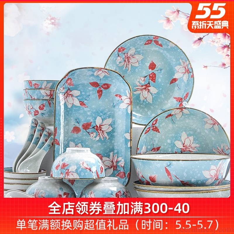 6 dishes suit household contracted Japanese jingdezhen ceramics tableware to eat bowl 4 combination plate
