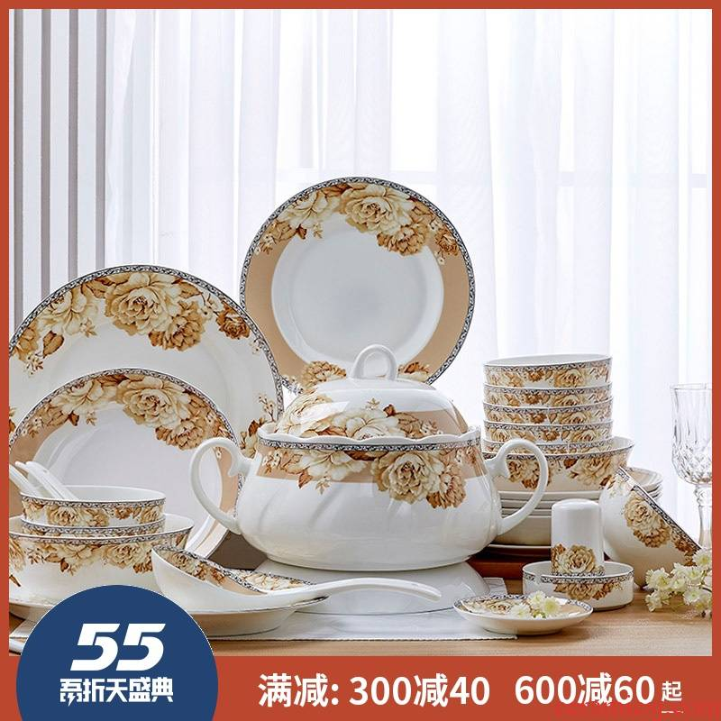 Jingdezhen ceramic tableware suit dishes suit creative household ceramic bowl bowl dishes eat bowl ltd. combination