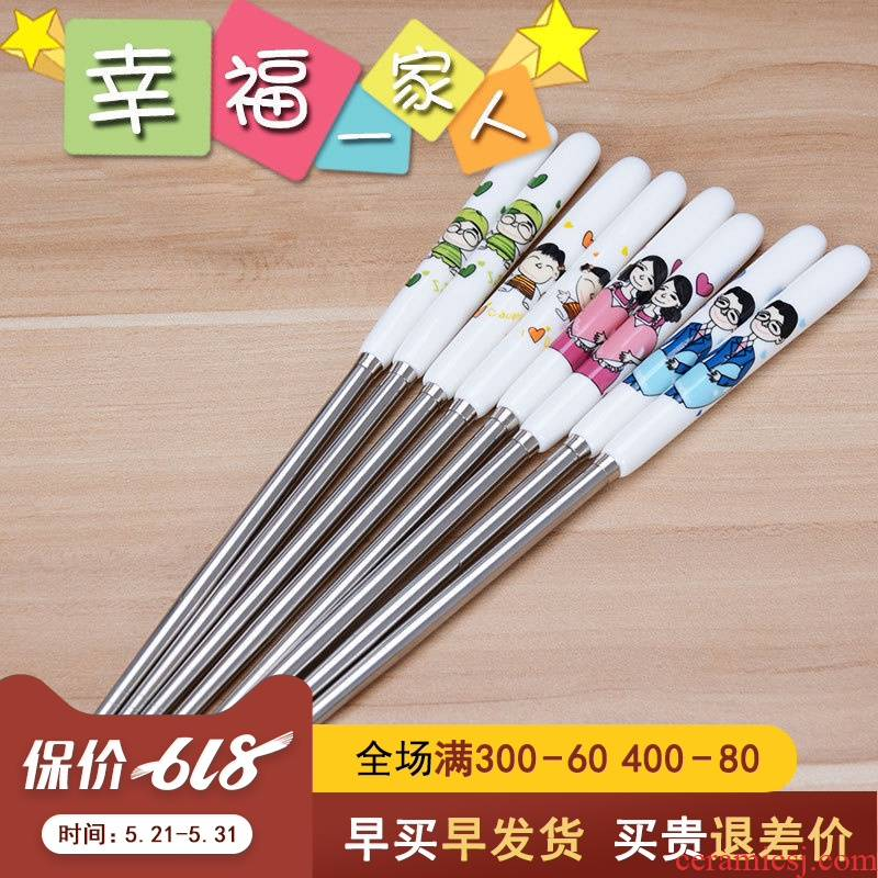 A family of four parent - child chopsticks home lovely ceramic stainless steel children children exclusive one chopsticks on the dining table