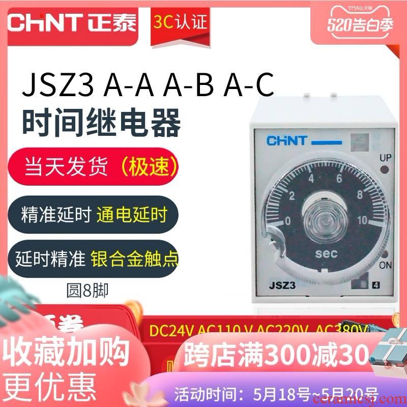 Chint time relay JSZ3 A - A - B A - C ac adjustable DC24 380 delay 220 v belt base
