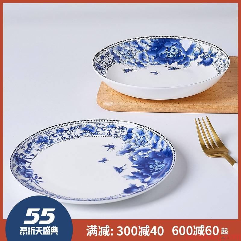 Jingdezhen ceramic dish 7 inch plate ipads plate creative dish dish platter round dish plate