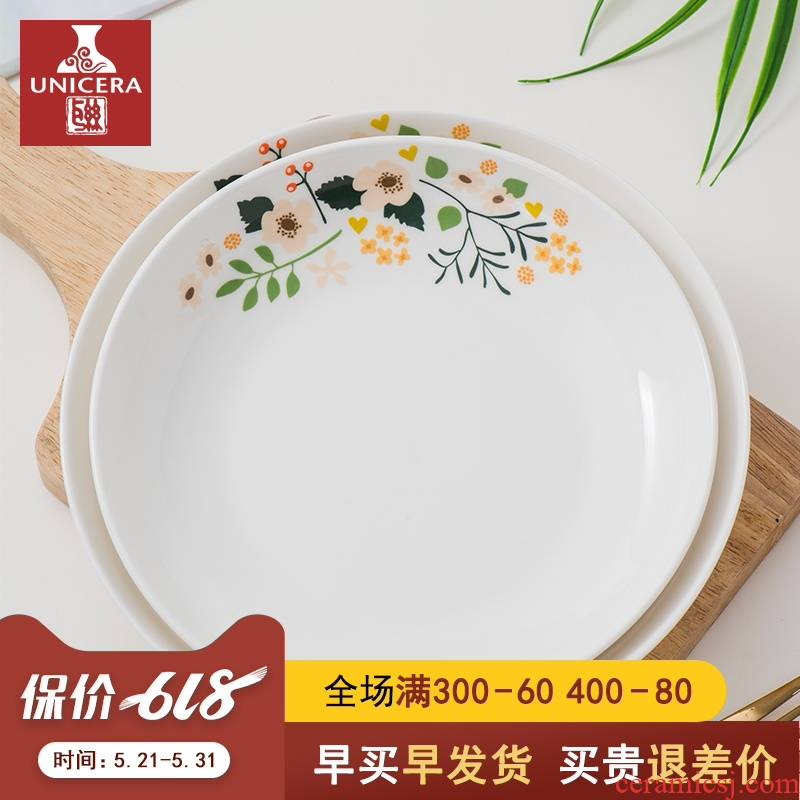 7/8 of an inch of jingdezhen ceramic plate Chinese single plate creative household deep dish dish dish soup plate tableware