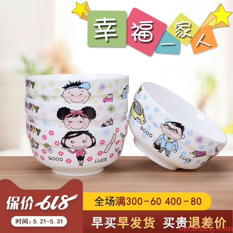 The Parent - child to use tableware suit creative express cartoon children individual job family of four ceramic household rainbow such use