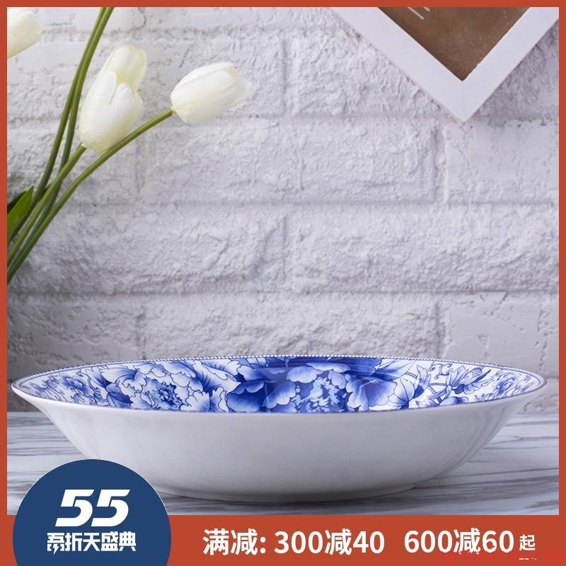 Creative ipads porcelain tableware plate 10 inches deep dish dish soup plate FanPan nest dish home bao ceramic plate wing plate