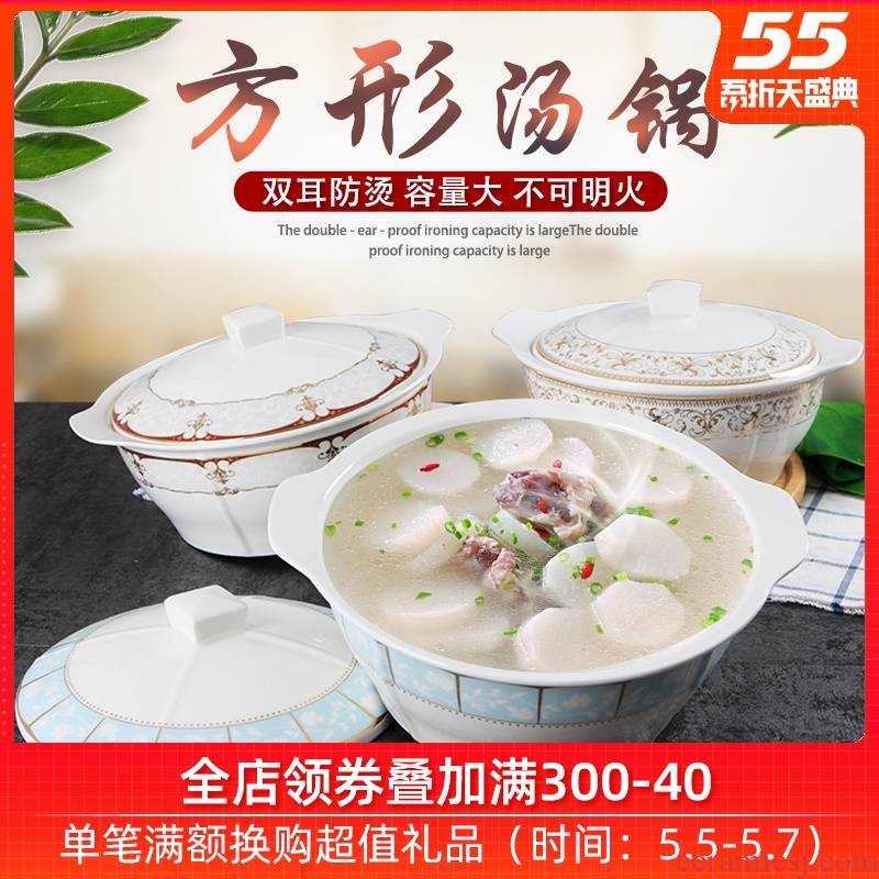 Jingdezhen ceramic soup pot with cover household rice basin ipads porcelain round pot can microwave oven 9 inches large soup bowl