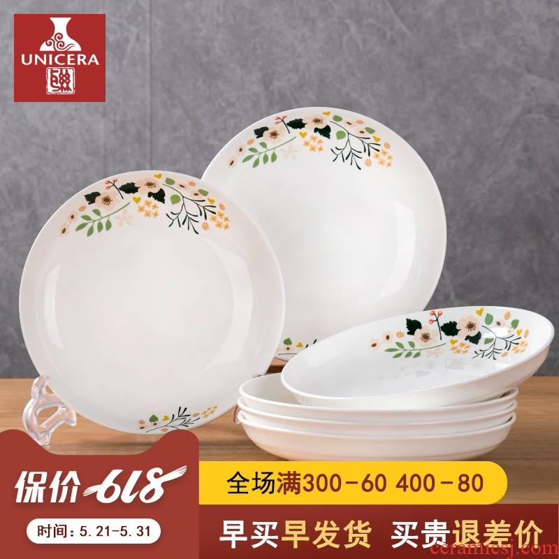 Deep dish dish dish suits for jingdezhen creative household dish plate composite ceramic dish dish porcelain tableware soup plate