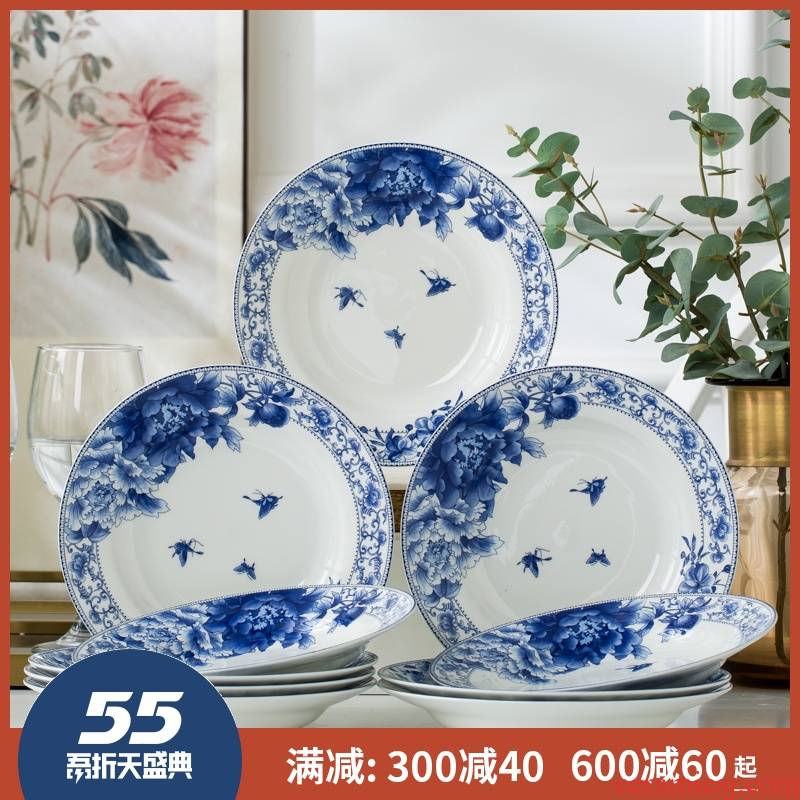 Jingdezhen blue and white porcelain plate creative ceramic dish dish dish dish tray sets 10 8 inch household portfolio