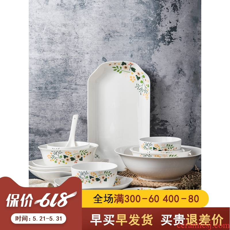 Dishes suit household gift box Dishes Japanese soup bowl chopsticks tableware jingdezhen ceramic plate set bowl of northern Europe