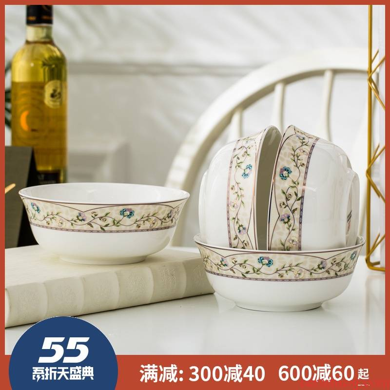 "6 ""four pack 】 【 mercifully rainbow such as use of jingdezhen ceramic bowl creative ipads porcelain tableware suit large bowl rice bowls"