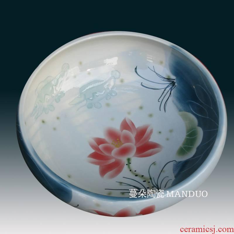 Jingdezhen porcelain elegant shallow water mandarin fish porcelain Jingdezhen hand - made lotus shallow shallow goldfish turtle tank of water